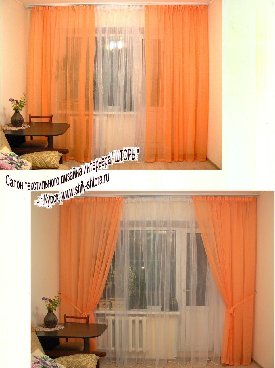 Шторы для комнаты двух цветов фото