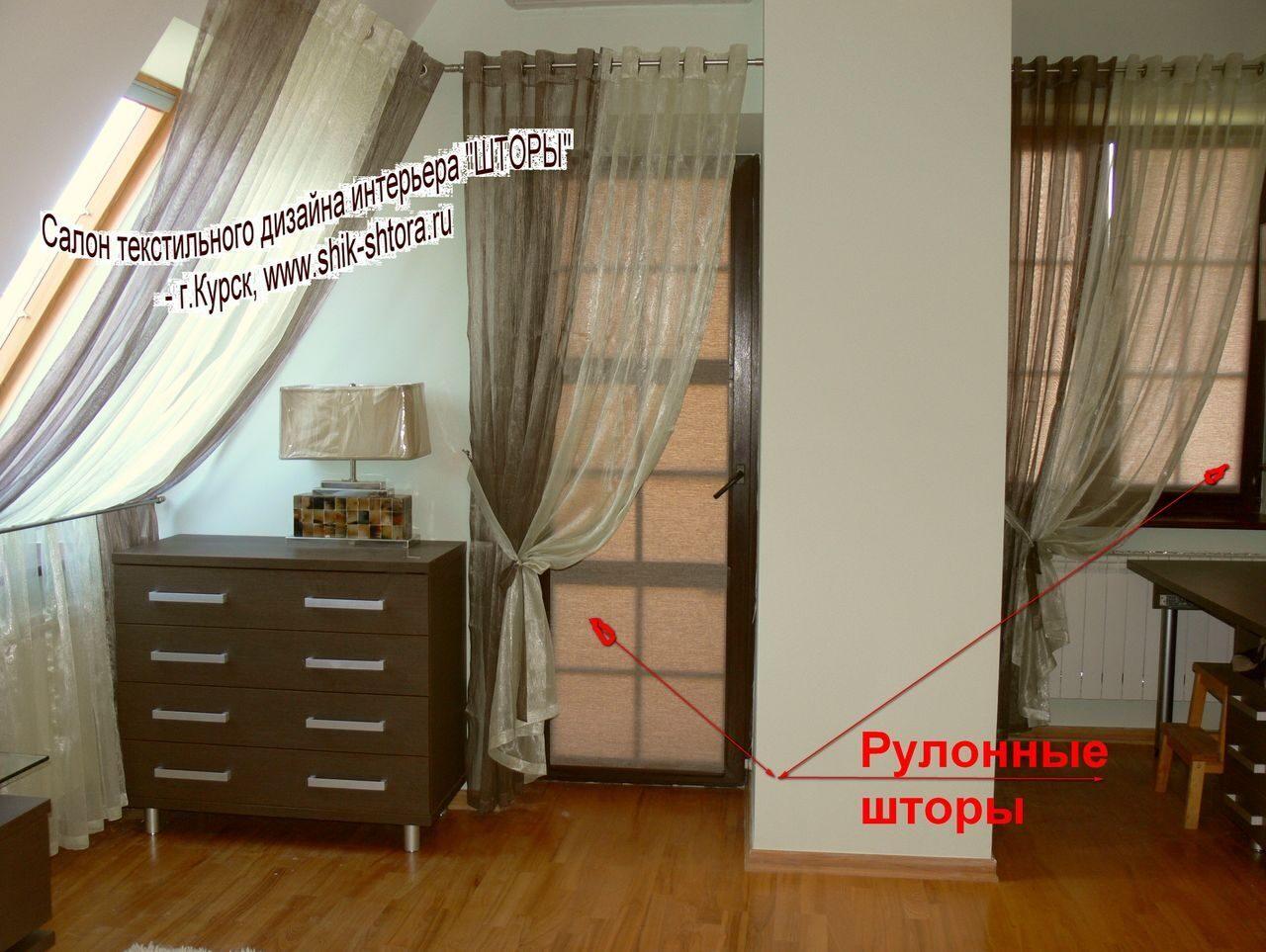 Как подобрать шторы на дверь: идеи для любой комнаты (+42 фо.