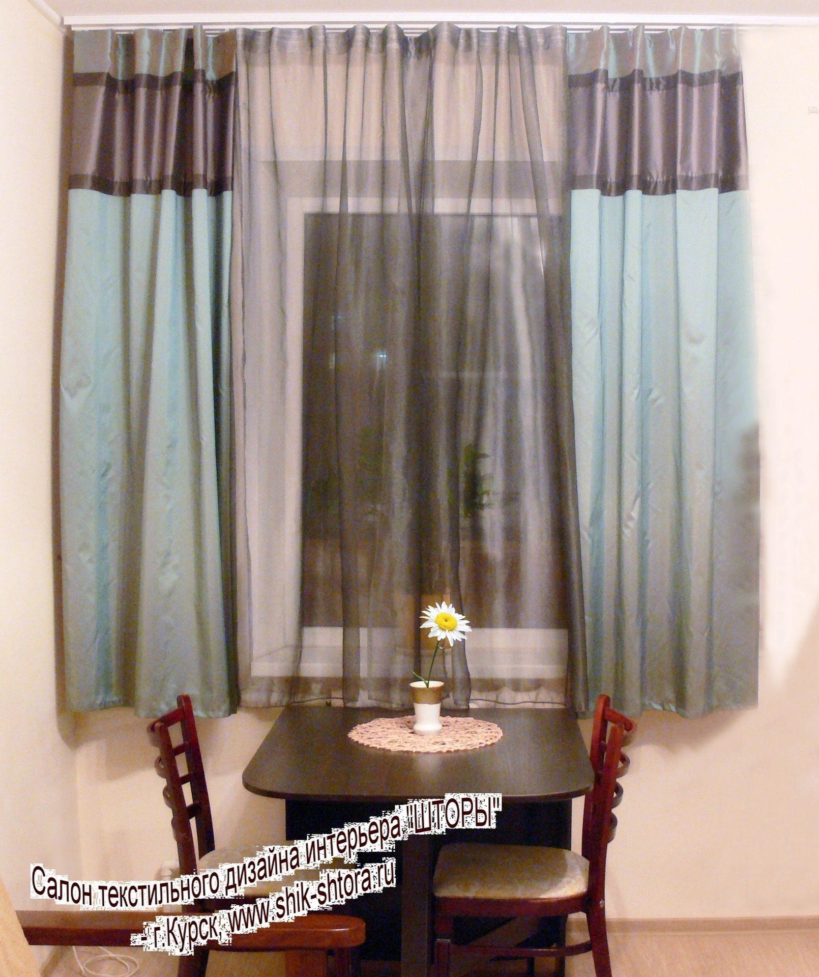 Органза для штор фото : ламбрекен, как сшить тюль своими руками, цветы 70